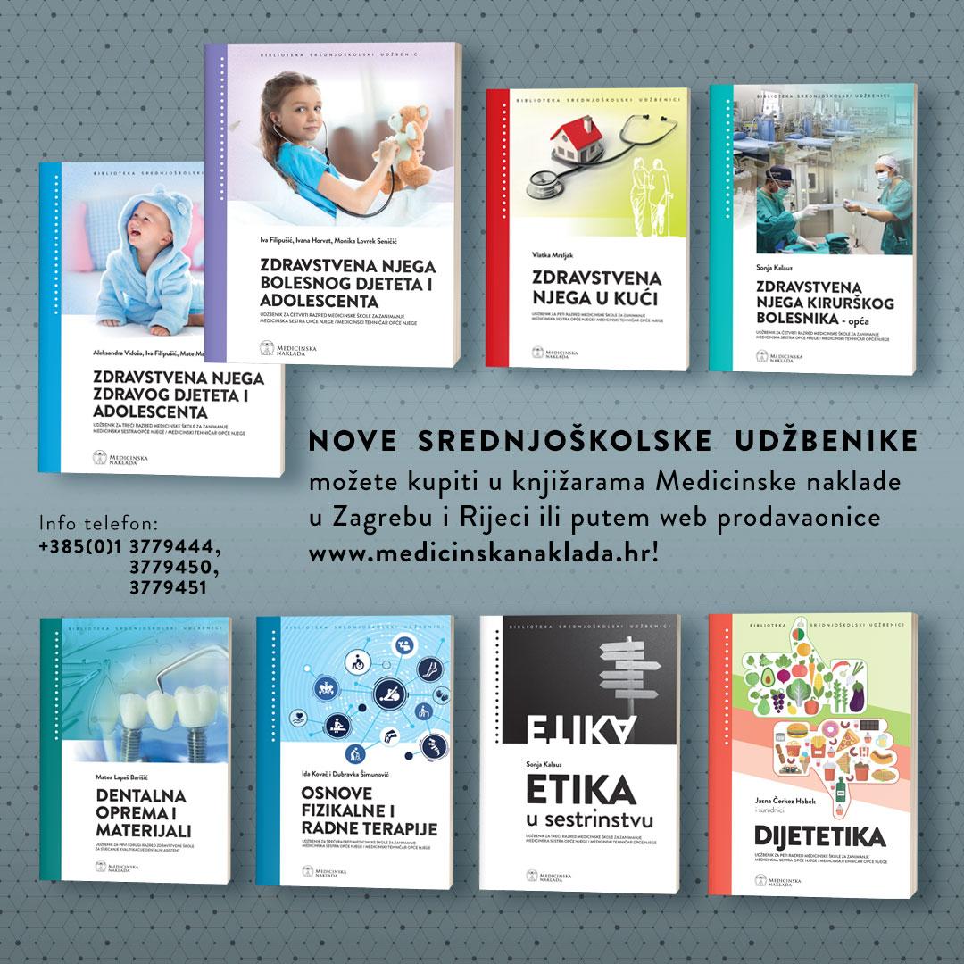 Udžbenici Medicinske naklade
